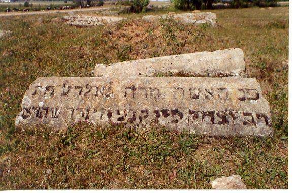 Tombstone in Jewish cemetery, Volpa, Belarus